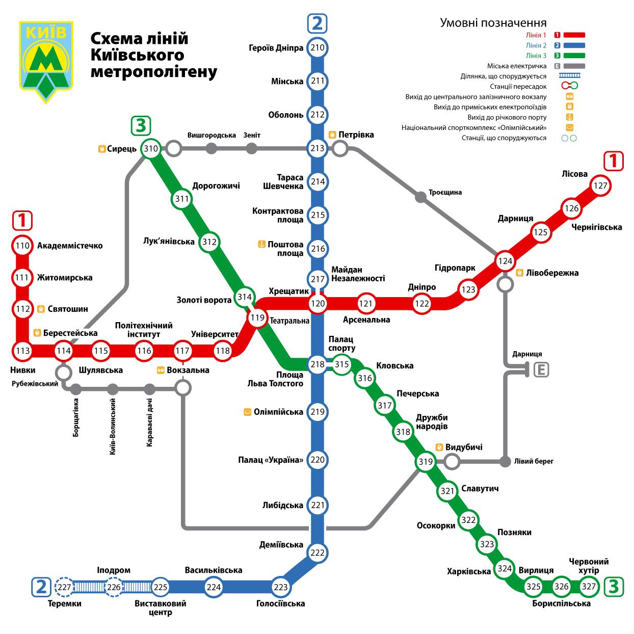 Карта метро київ - 9aa5